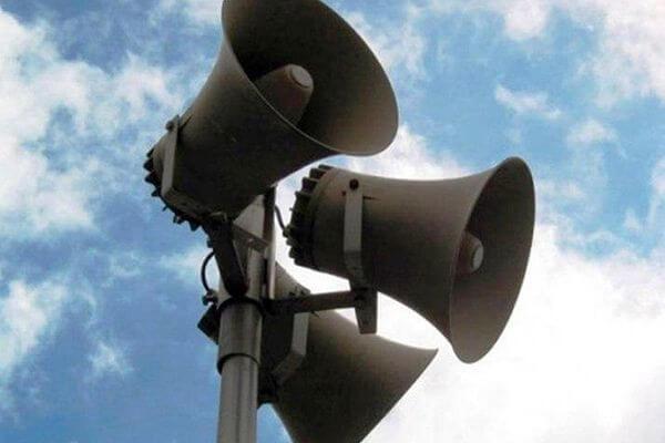 В МЧС предупреждают о введении единого сигнала гражданской обороны «Внимание всем!» | CityTraffic