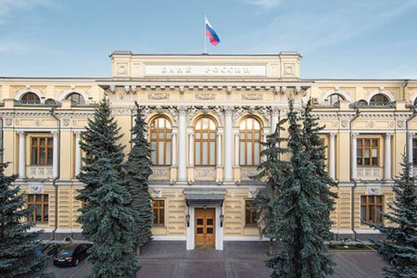 Банк России повысил ключевую ставку до 5% | CityTraffic