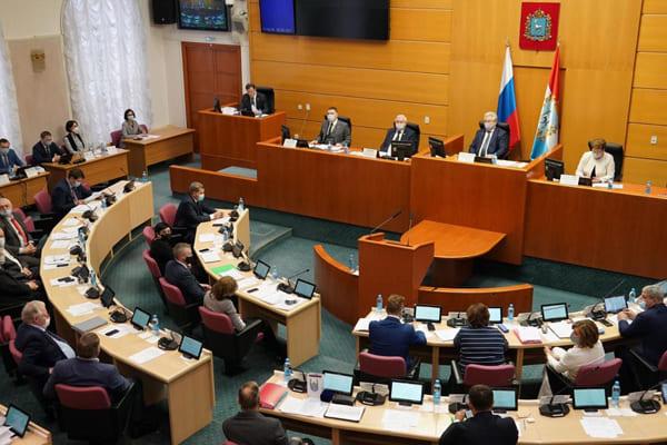 На 4,5 млрд рублей пополнился бюджет Самарской области | CityTraffic