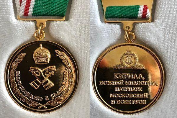 Патриарх Кирилл наградил главврача Медгородка Тольятти Николая Ренца медалью | CityTraffic
