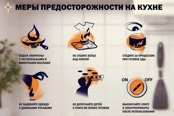 С начала 2021 года в Самарской области произошло 880 пожаров | CityTraffic
