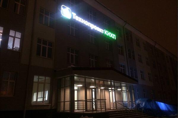 В проектном институте Новокуйбышевска загорелась мебель | CityTraffic