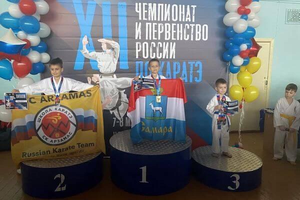 Самарские спортсмены завоевали 18 медалей на Чемпионате России по каратэ версии WKC   CityTraffic