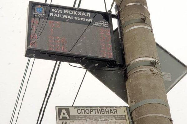В Самаре начали восстанавливать информационные табло | CityTraffic
