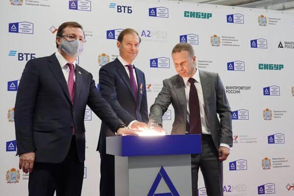 Министр промышленности РФ и глава Самарской области дали старт уникальному производству в ОЭЗ «Тольятти» | CityTraffic