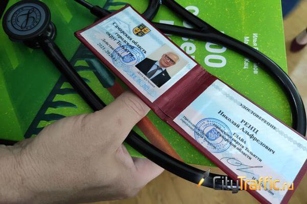Николай Ренц вступил в должность главы Тольятти | CityTraffic