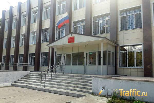 В Самаре начинается процесс по делу о взятке экс-судье за УДО заключенного | CityTraffic