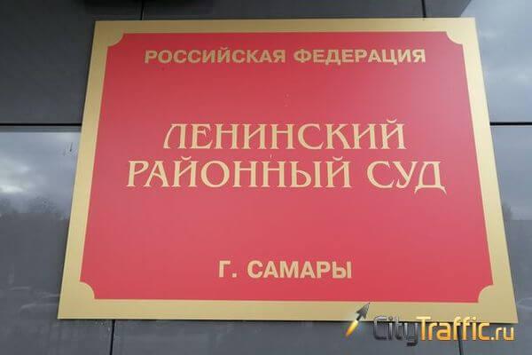 В Самаре на 3 года посадили главу учебного центра, который выдавал фиктивные документы охранникам   CityTraffic