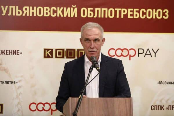 Губернатор Ульяновской области Сергей Морозов подал в отставку | CityTraffic
