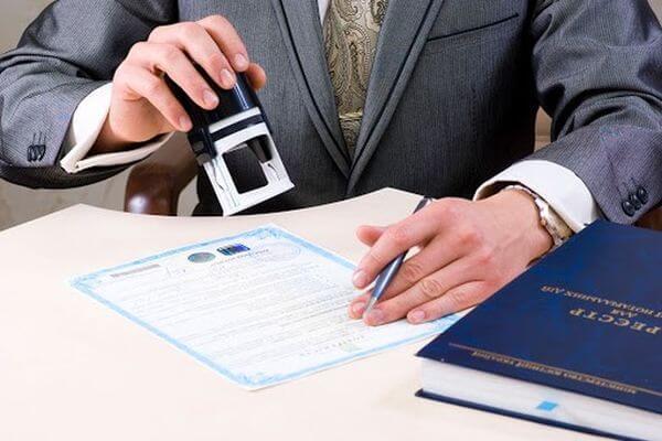 На купленную до 1998 года недвижимость в случае продажи необходимо зарегистрировать право собственности | CityTraffic
