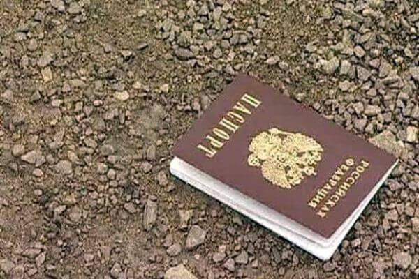 На потерянный вами паспорт взяли кредит: что делать | CityTraffic