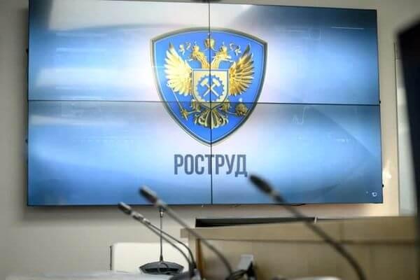 В России 30 апреля 2021 года будет сокращенным рабочим днем   CityTraffic