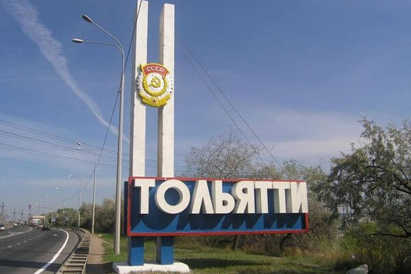 Дмитрий Азаров и Николай Ренц побывают в домах Автозаводского района Тольятти, от жильцов которых поступили жалобы | CityTraffic
