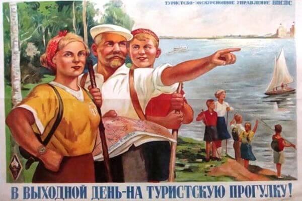 В Самарской области создадут министерство туризма
