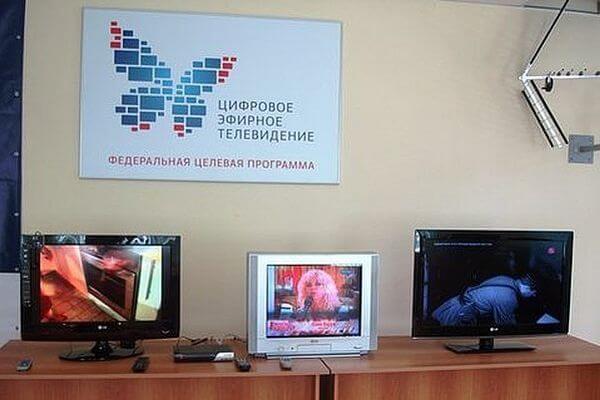 В Самарской области с 19 по 21 апреля отключат телевидение и радио | CityTraffic