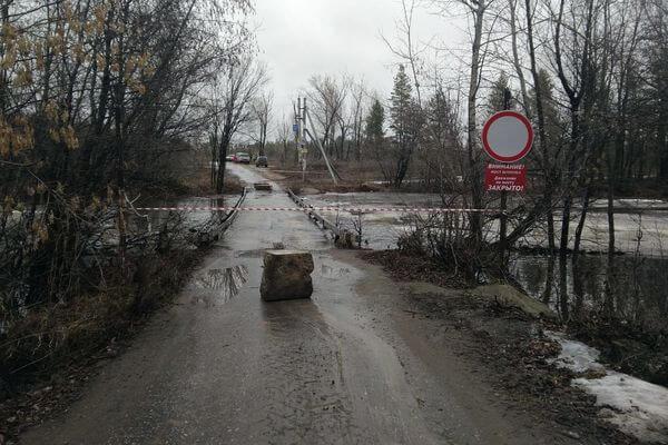 В Самарской области подтопило второй мост | CityTraffic