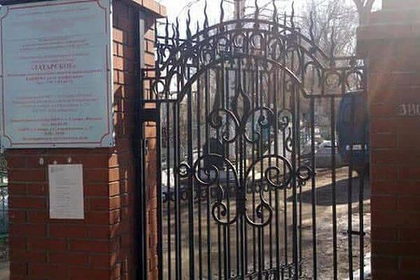 Ограду Татарского кладбища в Самаре отремонтируют за 5,3 млн рублей | CityTraffic