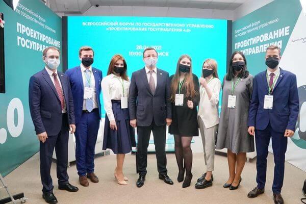 Главная идея – человекоцентричность: в Самаре стартовал Всероссийский форум «Проектирование госуправления 4.0» | CityTraffic