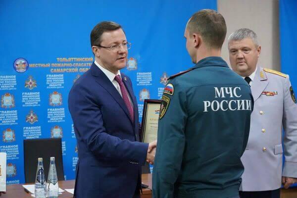 Губернатор Самарской области отметил наградами лучших пожарных вдень их профессионального праздника