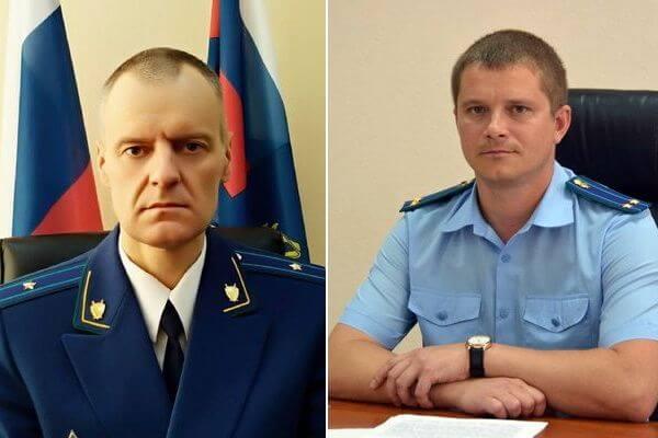 Два новых прокурора назначены в Самарской области | CityTraffic