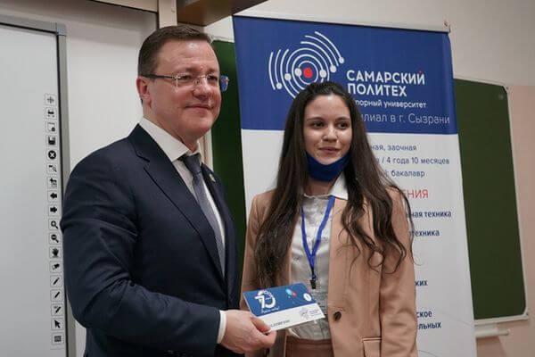 Дмитрий Азаров намерен добиваться увеличения бюджетных мест для студентов филиала СамГТУ в Сызрани | CityTraffic