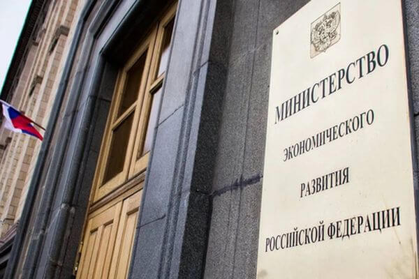 Глава Самарской области и глава минэконоразвития РФ обсудили развитие ТОСЭР моногородов | CityTraffic