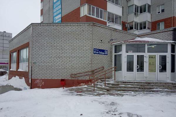 Администрация Тольятти опубликовала новый документ в связи с угрозой обрушения фасада многоэтажки | CityTraffic