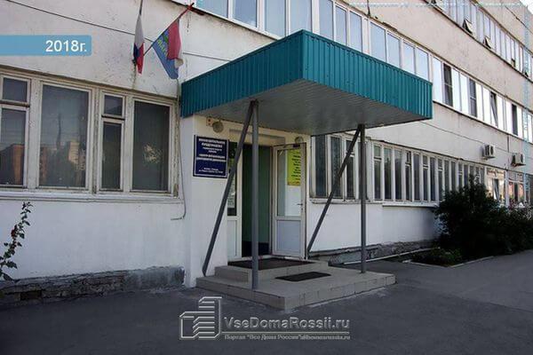В Самаре за 2,8 млн рублей приватизировали помещение, где располагается департамент транспорта | CityTraffic