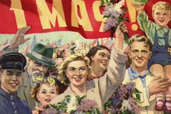 Россияне считают, что праздник 1 Мая пора отменить | CityTraffic