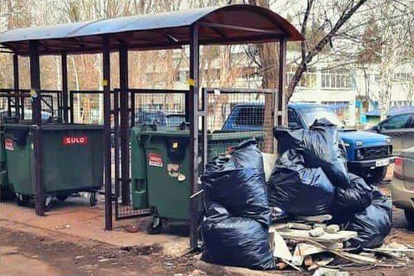 Регоператор по вывозу ТКО Самарской области напомнил гражданам, как поступать с листвой, собранной во время субботников | CityTraffic