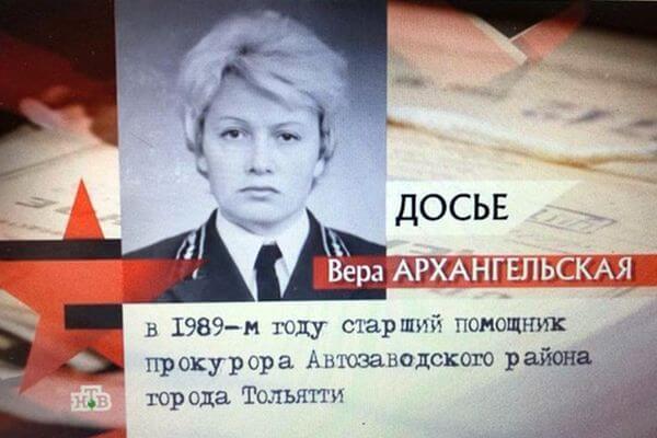 В Тольятти Почетным знаком главы города отметят судью в отставке Веру Архангельскую | CityTraffic