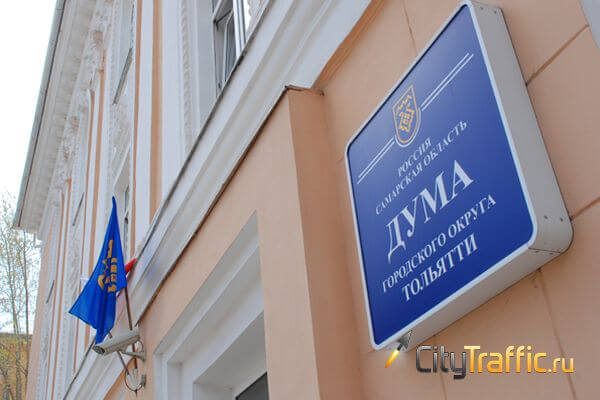 В Тольятти для сирот предлагают покупать «убитые» квартиры | CityTraffic