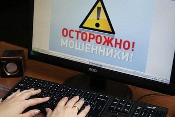 Жительница Самары лишилась 40 тысяч рублей, бронируя в Сети жилье на юге | CityTraffic