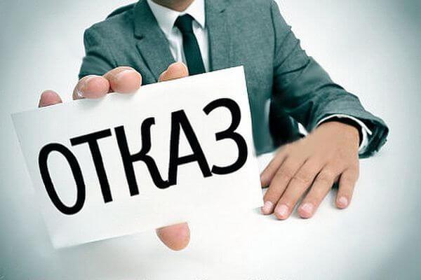 Самовыдвиженцу из Самарской области собрать подписи для регистрации кандидатом в Госдуму помешали природные явления | CityTraffic