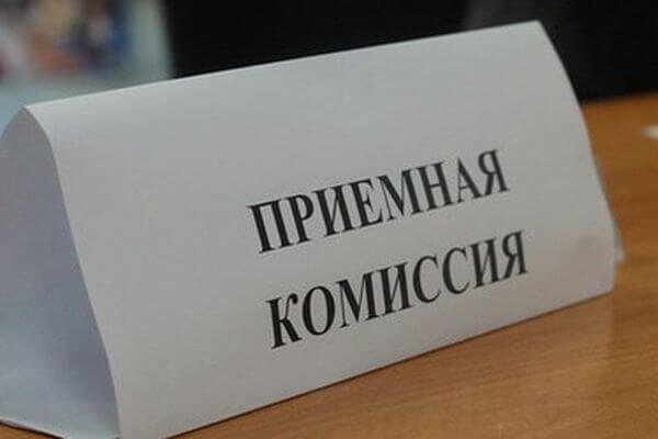 В Самарской области выпускники, поступившие в учебные заведения, получат 10 тысяч рублей до сентября 2021 года | CityTraffic