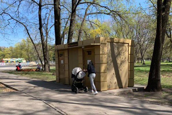 Жители Самары жалуются на неработающие туалеты в парке Гагарина | CityTraffic