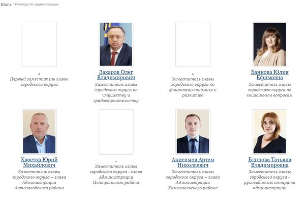 В руководстве администрации Тольятти появились «пробелы» после прихода Николая Ренца