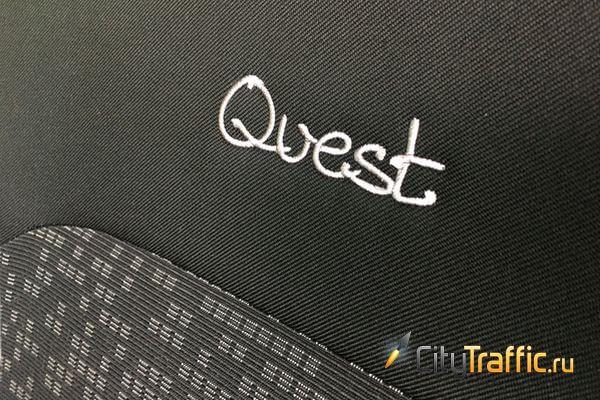 Granta Quest – для дома, для семьи   CityTraffic