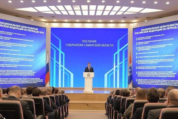 Участники праймериз в Самарской области высказались  о послании губернатора | CityTraffic