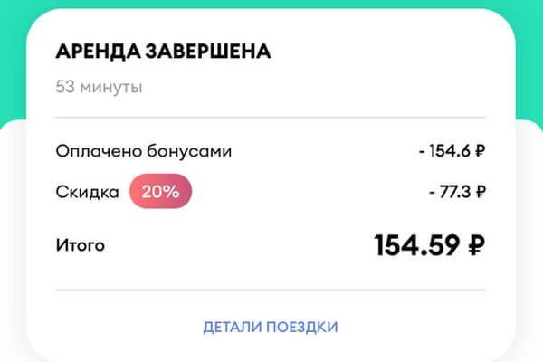 Как доехать из Тольятти в Курумоч за 160 рублей | CityTraffic