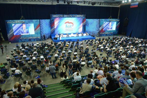 Идеи ЕР о партийном контроле за ремонтом и модернизацией медучреждений поддержал Дмитрий Азаров | CityTraffic