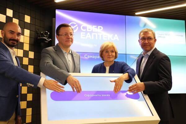 В Самаре открылся первый в регионе аптечный хаб   CityTraffic