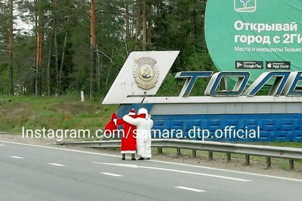 На трассе Самарской области заметили голосующих Деда Мороза и медведя | CityTraffic