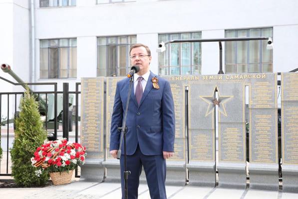 В Самаре 9мая торжественно был открыт мемориал «Генералы земли Самарской»