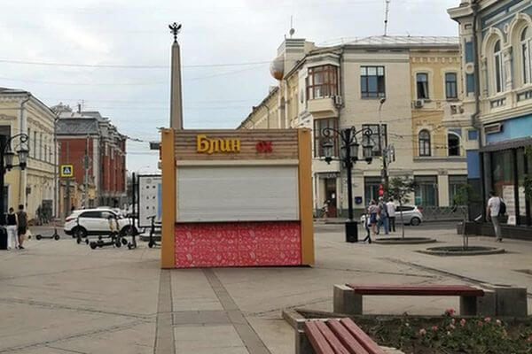 В Самаре из-за недовольства горожан уберут киоск с улицы Ленинградской | CityTraffic