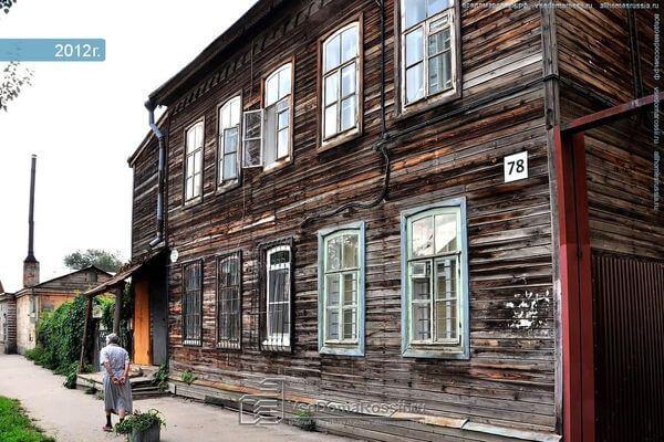В Самаре снесут ветхий дом в историческом центре | CityTraffic