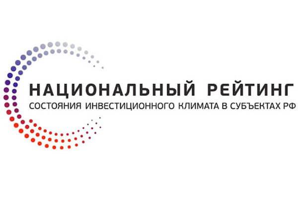 С 22 на 8место поднялась Самарская область врейтинге состояния инвестклимата АСИ