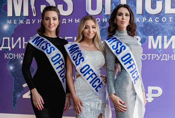 Три офисные сотрудницы из Самары будут бороться за два миллиона рублей – приз конкурса красоты | CityTraffic