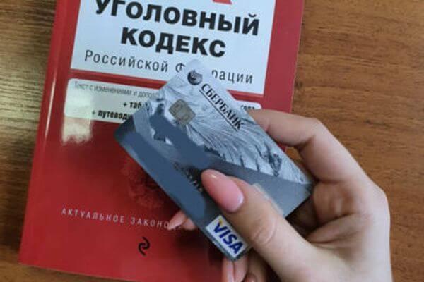 Жительница Тольятти тайком от подружки оформила на нее кредит   CityTraffic