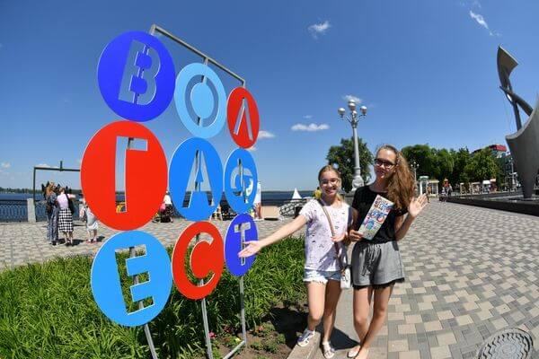 Волгафест в Самаре поднимет флаги в полдень | CityTraffic